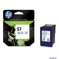 КАРТРИДЖ HP DJ  57 (Цветной, C6657A) 17мл, 500стр, (O)