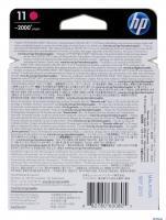 КАРТРИДЖ HP DJ  11 2200/2250С С4837А, magenta 28мл (О)