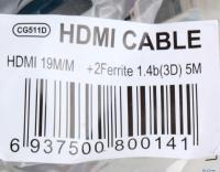 КАБЕЛЬ HDMI-HDMI  5m, Telecom