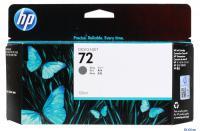 КАРТРИДЖ HP DJ 72 C9374A T1100/T610, серый, 130мл (О)