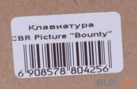 """КЛАВИАТУРА CBR Picture """"Bounty"""" USB"""