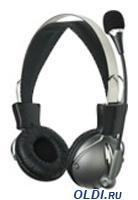 МИКРОФОН С НАУШНИКАМИ Gembird MHS-872 ,темно-серый, регулятор громкости