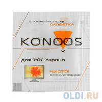 САЛФЕТКИ для ЖК-экранов 20 шт, Konoos  KTS-20