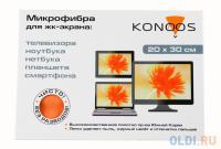 САЛФЕТКИ Konoos KT-1 из микрофибры для ЖК-телевизоров, 20 х30 см