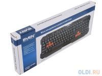 КЛАВИАТУРА SVEN Challenge 9700, чёрная, 104+9 клавиш, 8 дополнительных сменных клавиш