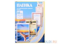 ПЛЕНКА ДЛЯ ЛАМИНИРОВАНИЯ 111х154 (125 мик) 100 шт Office Kit (PLP111*154/125)