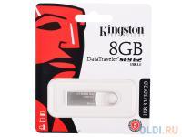 ПАМЯТЬ USB FLASH DRIVE_8GB Kingston <USB 3.0> DTSE9G2 (DTSE9G2/8GB)