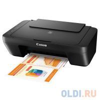 МФУ CANON PIXMA MG2540S (струйный, принтер, сканер, копир) 445,446 картриджи