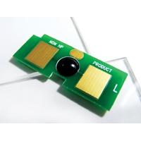 ЧИП HP Color 1500/2500/2550/3500/3550/3700/Drum  Canon LBP-5200 black (CKX) Корея