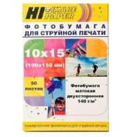 ФОТОБУМАГА Hi-image матовая двусторонняя 10x15 140 г/м2, 50 л