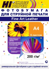 ФОТОБУМАГА Hi-image Fine Art Leather A4 200 г/м2, 5л