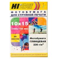 ФОТОБУМАГА Hi-image глянцевая односторонняя 10x15 230 г/м2, 50л