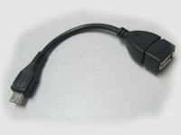 КАБЕЛЬ OTG micro USB HS-CU1060 с кабелем 15 см