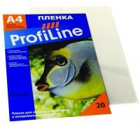 ПЛЕНКА PROFILINE П-б/ц-0,10-A4-МК/П-20  прозрачная для ч/б копиров и лазерных принтеров, 0,1мм, А4, 20 л