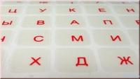 НАКЛЕЙКИ НА КЛАВИАТУРУ русские красные буквы (прозрачная)