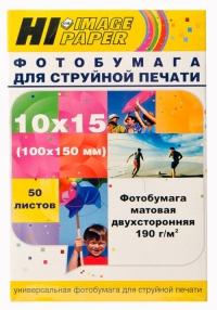 ФОТОБУМАГА Hi-image матовая двусторонняя 10x15 190 г/м2, 50л
