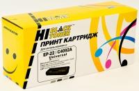 КАРТРИДЖ HP LJ C4092A/EP-22 1100/3200/Canon LBP 800/810/1110/1120 2,5K ProTone