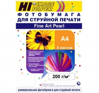 ФОТОБУМАГА Hi-image Fine Art Pearl A4 200 г/м2, 5л