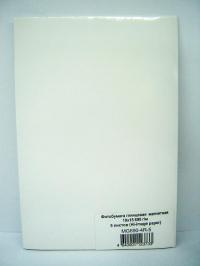 ФОТОБУМАГА Hi-image глянцевая магнитная 10x15 690 г/м2, 5л