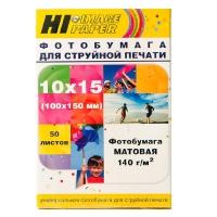 ФОТОБУМАГА Hi-image матовая односторонняя 10x15 140 г/м2, 50л