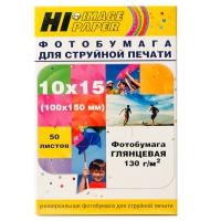 ФОТОБУМАГА Hi-image глянцевая односторонняя 10x15 130 г/м2, 50л