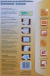 """ПЛЕНКА ЗАЩИТНАЯ антибликовая для ноутбуков. ЖК-мониторов Rovermate Ergomate-008 17"""" RET"""