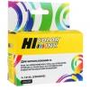 КАРТРИДЖ HP DJ 141XL (Цветной, C338HE) Hi-Black